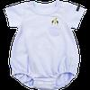 新生兒服飾