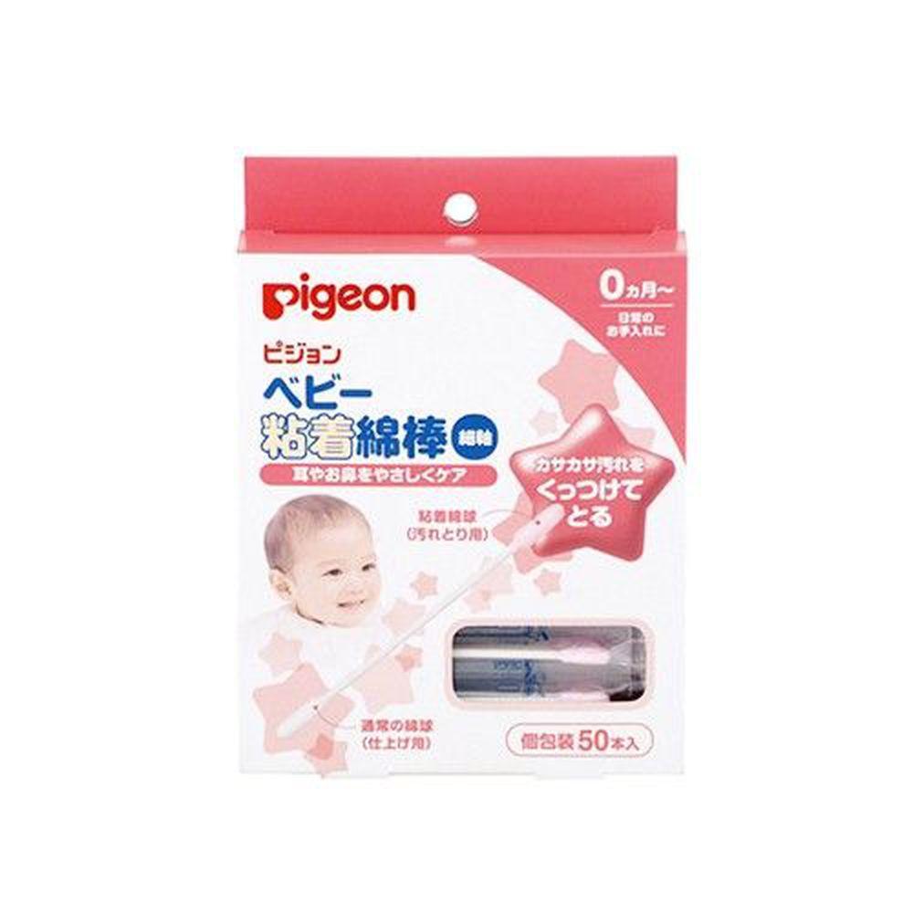 貝親 Pigeon - 微黏性棉花棒-50入