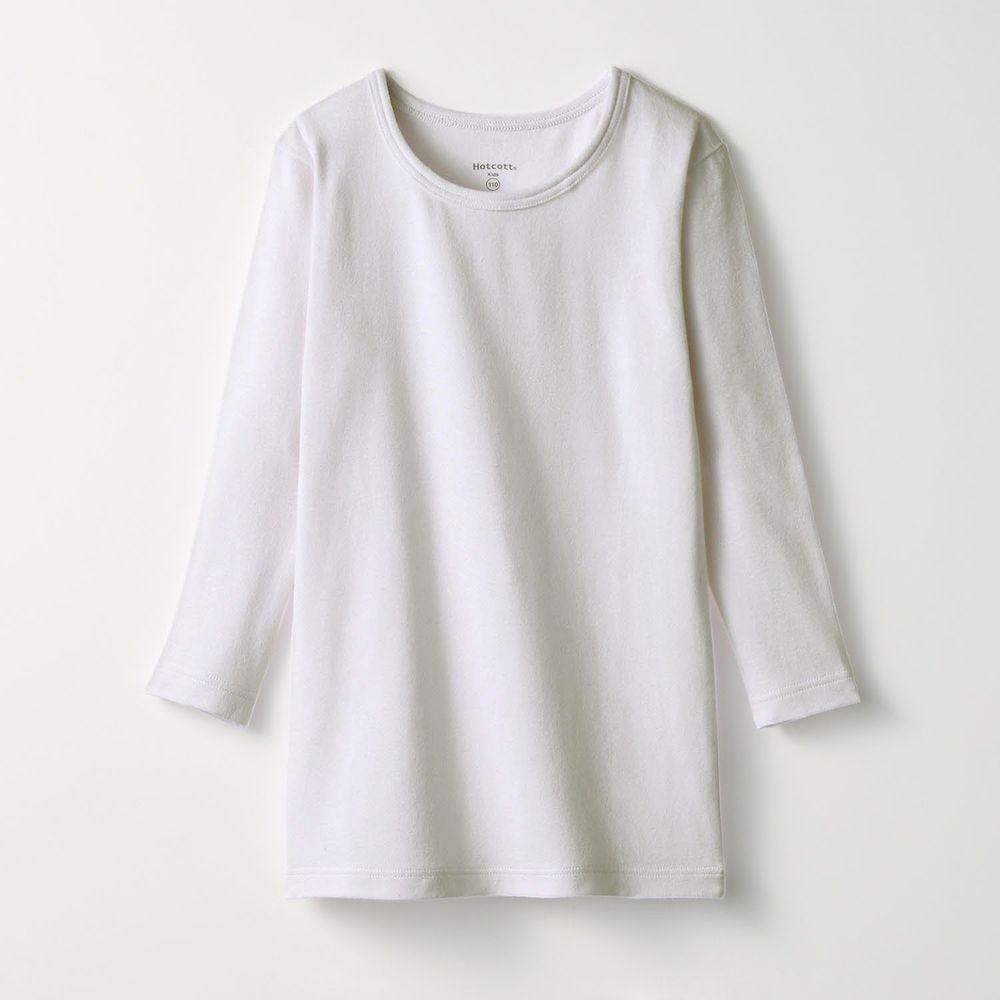 日本千趣會 - 95%棉 (兒童)圓領九分袖發熱衣-白