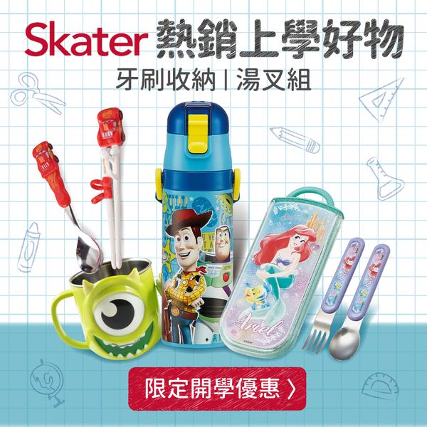 開學餐具一次備齊!日本 Skater 迪士尼餐具三件組、直飲水壺!