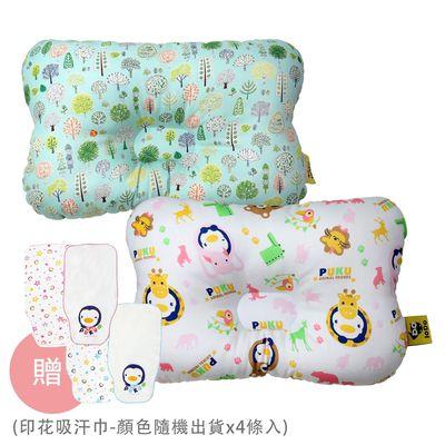 Breeze 透氣雲朵枕/護頭枕-2 入免運組-動物家(粉色)x1+森林公園x1-買贈印花吸汗巾-顏色隨機出貨x4條入
