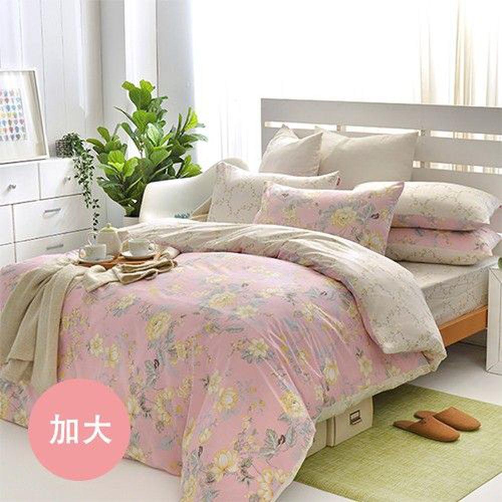 格蕾寢飾 Great Living - 被套床包組-甜粉浪漫 (加大四件式)