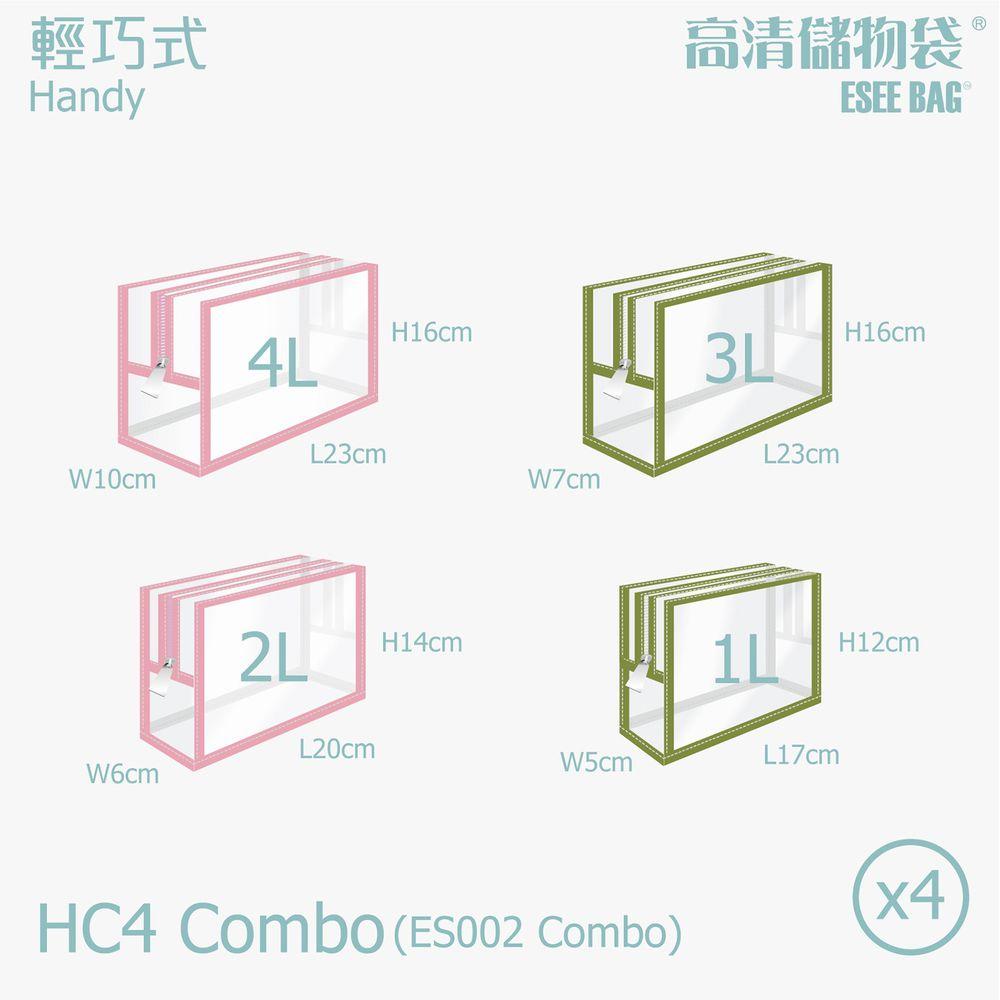 香港百寶袋王 Bagtory HK - Combo輕巧式混款玩具袋-4個尺寸各一/組-草莓多多+抹茶拿鐵