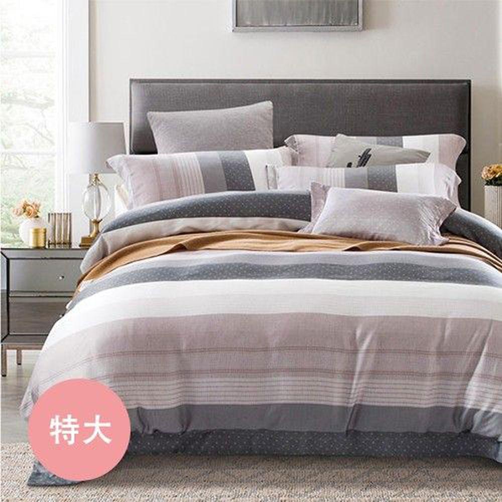 PureOne - 天絲系列.TENCEL寢具組-海風-特大四件式床包鋪棉被套組