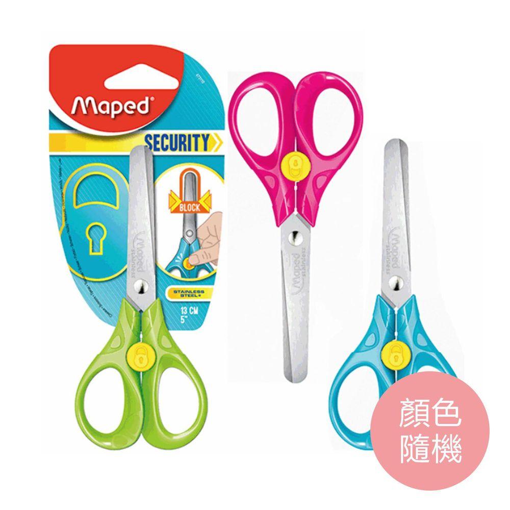 法國MAPED - 安全扣兒童剪刀