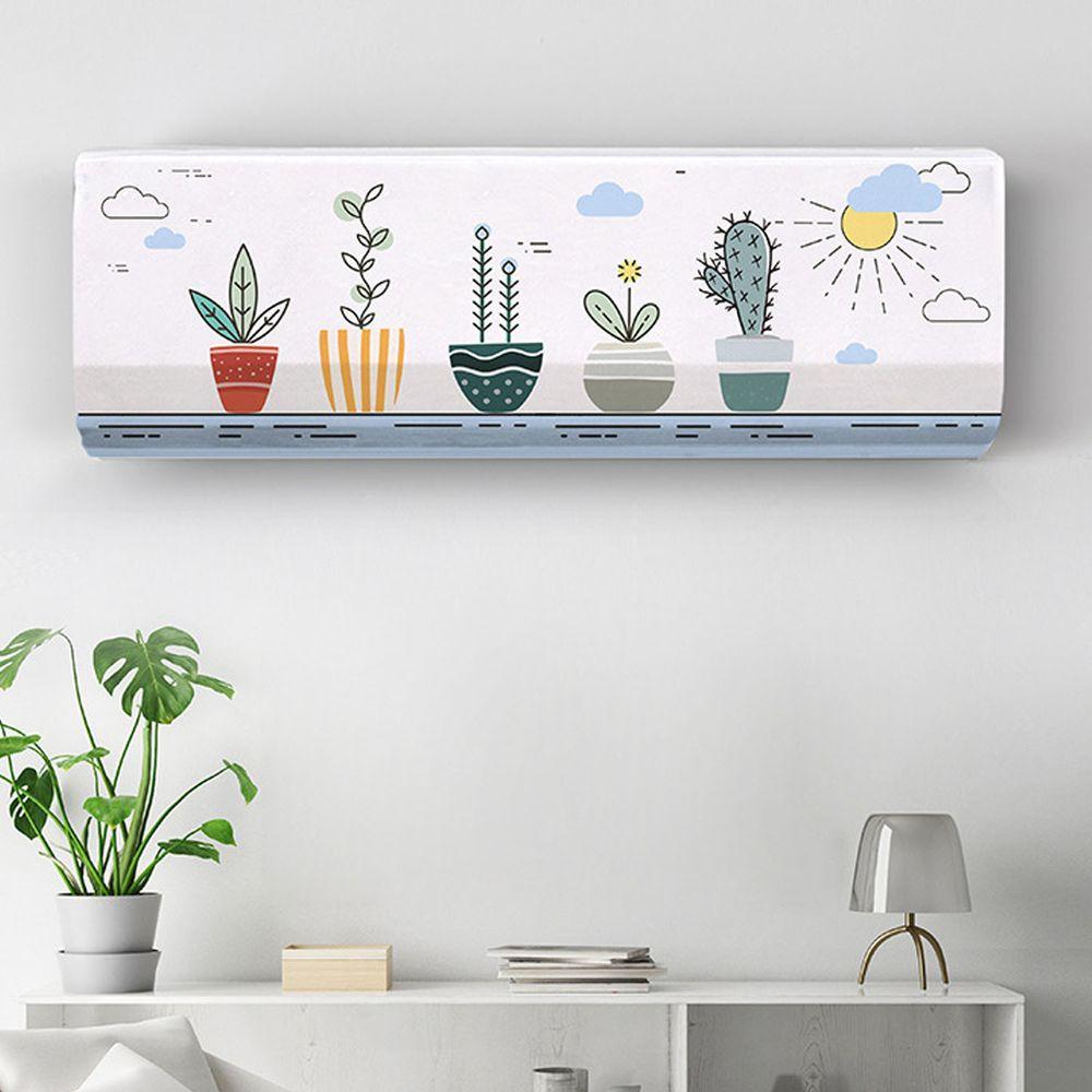 家用冷氣防塵罩-Q版植物
