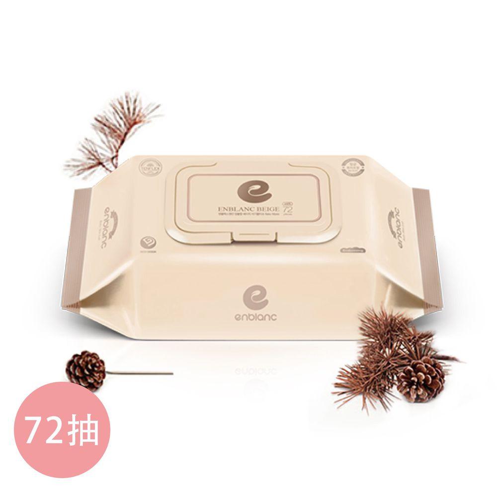 韓國 ENBLANC - 銀離子抗菌 輕厚松針 極柔純水有蓋濕紙巾 72抽-有蓋大包-米色-單包