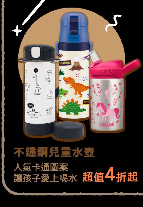 https://mamilove.com.tw/market/category/baby-bottle?group_ids=3661