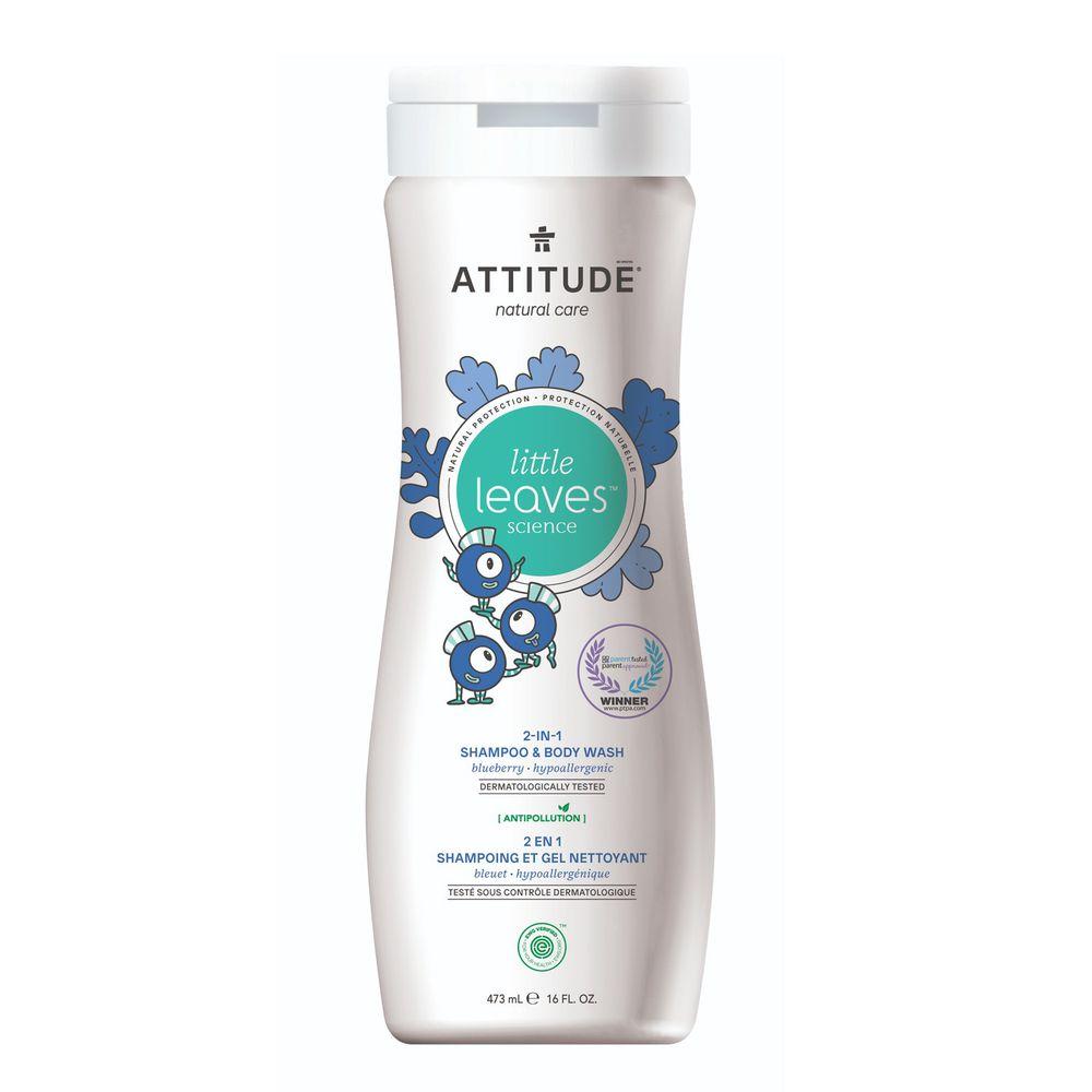 加拿大 ATTITUDE 艾特優 - 兒童2合1洗髮沐浴露-藍莓-473ml
