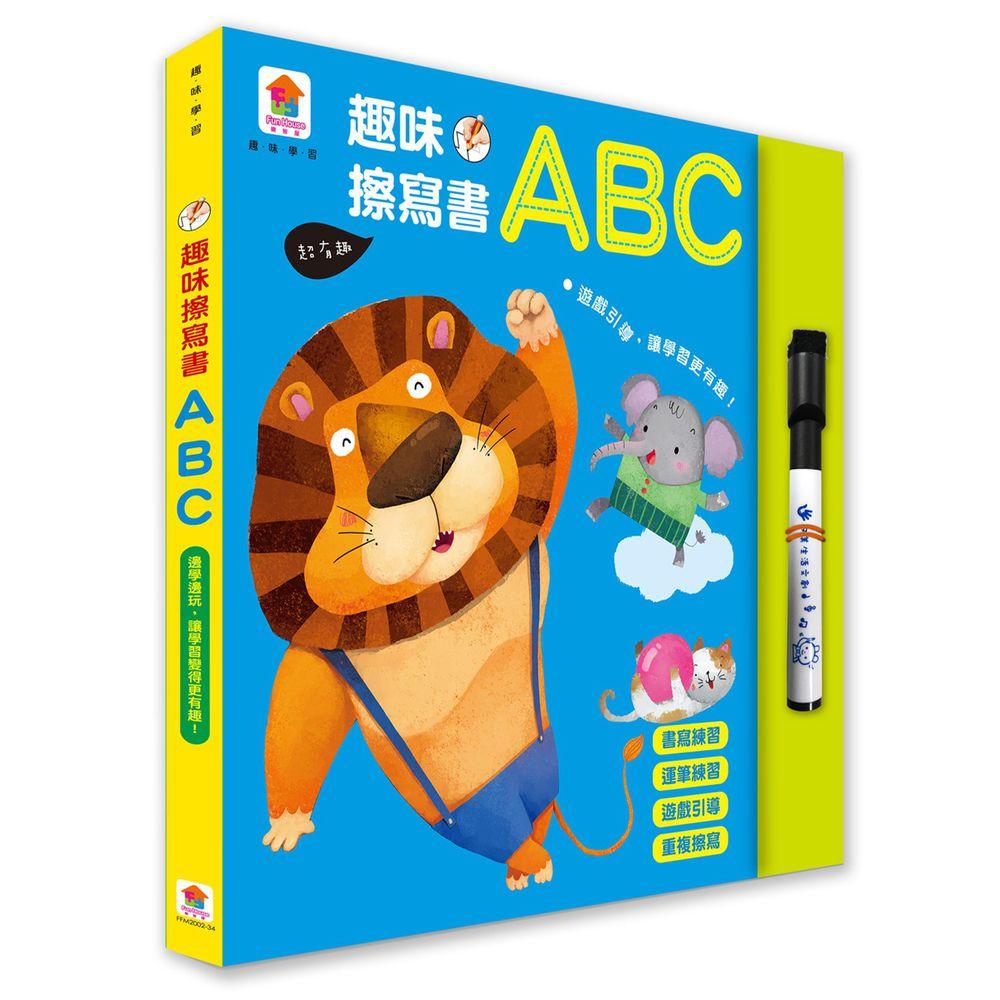 趣味擦寫書:ABC NEW-1本擦寫書+1支白板筆