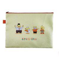 [贈品]「袋著愛」防潑水文件袋 X 1