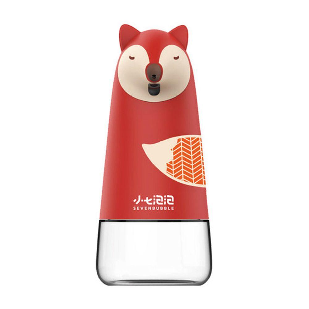 小七泡泡 - 自動感應泡沫洗手機(含洗手液一入)-小狐狸-含專用洗手液乙罐
