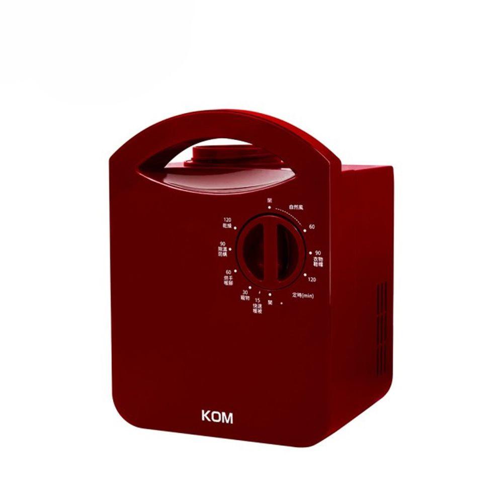 KOM - 四季多功能烘暖機-紅色