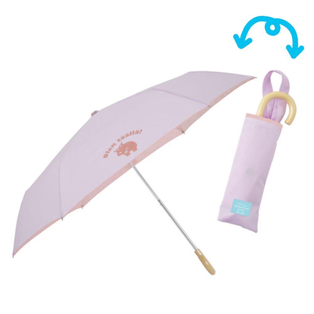 日本 kukka hippo - 抗UV防潑水小童折疊陽傘/雨傘(附收納袋)-櫻花粉 (50cm(身高:115-125cm) Ф90cm)