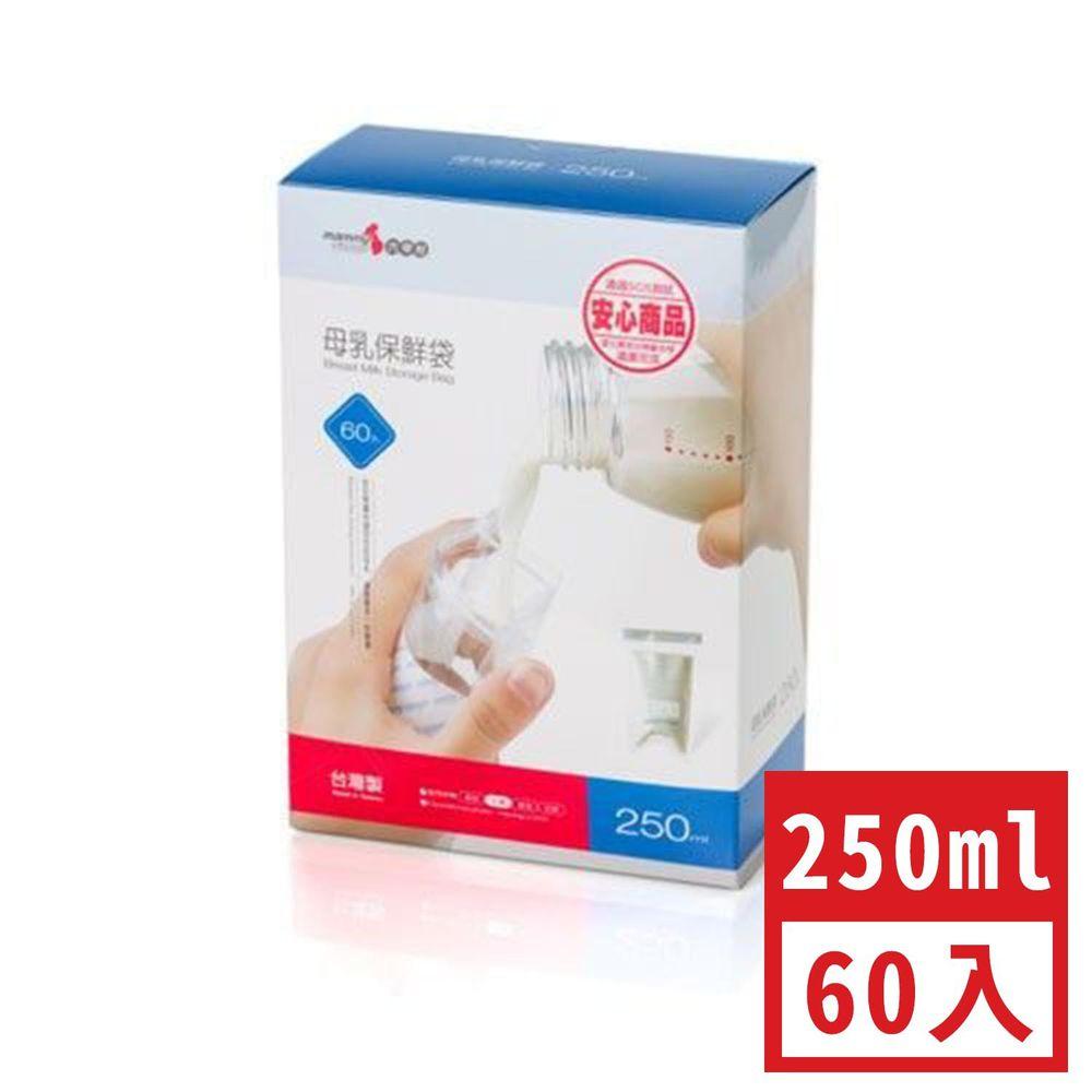 六甲村 Mammy Village - 母乳保鮮袋250cc-60入/盒-1盒