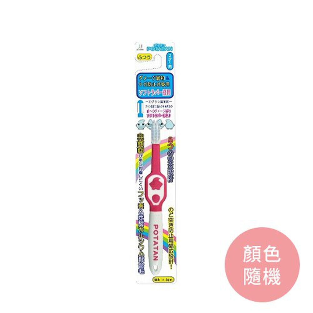 日本川西 - POTATAN負離子兒童安全學習牙刷