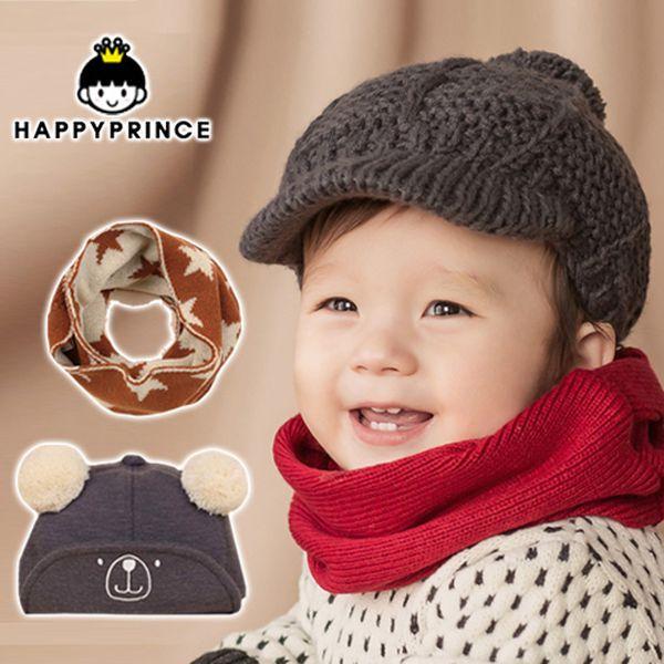韓國 Happy Prince 毛帽 / 圍巾圍脖 / 髮飾 ☺ 現貨不必等!