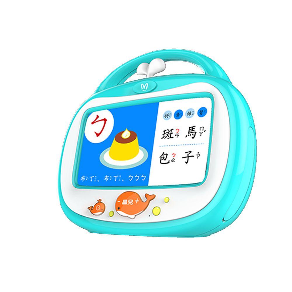 昌兒 - 小鯨魚唱跳機-藍色-32G (附一隻藍色麥克風)