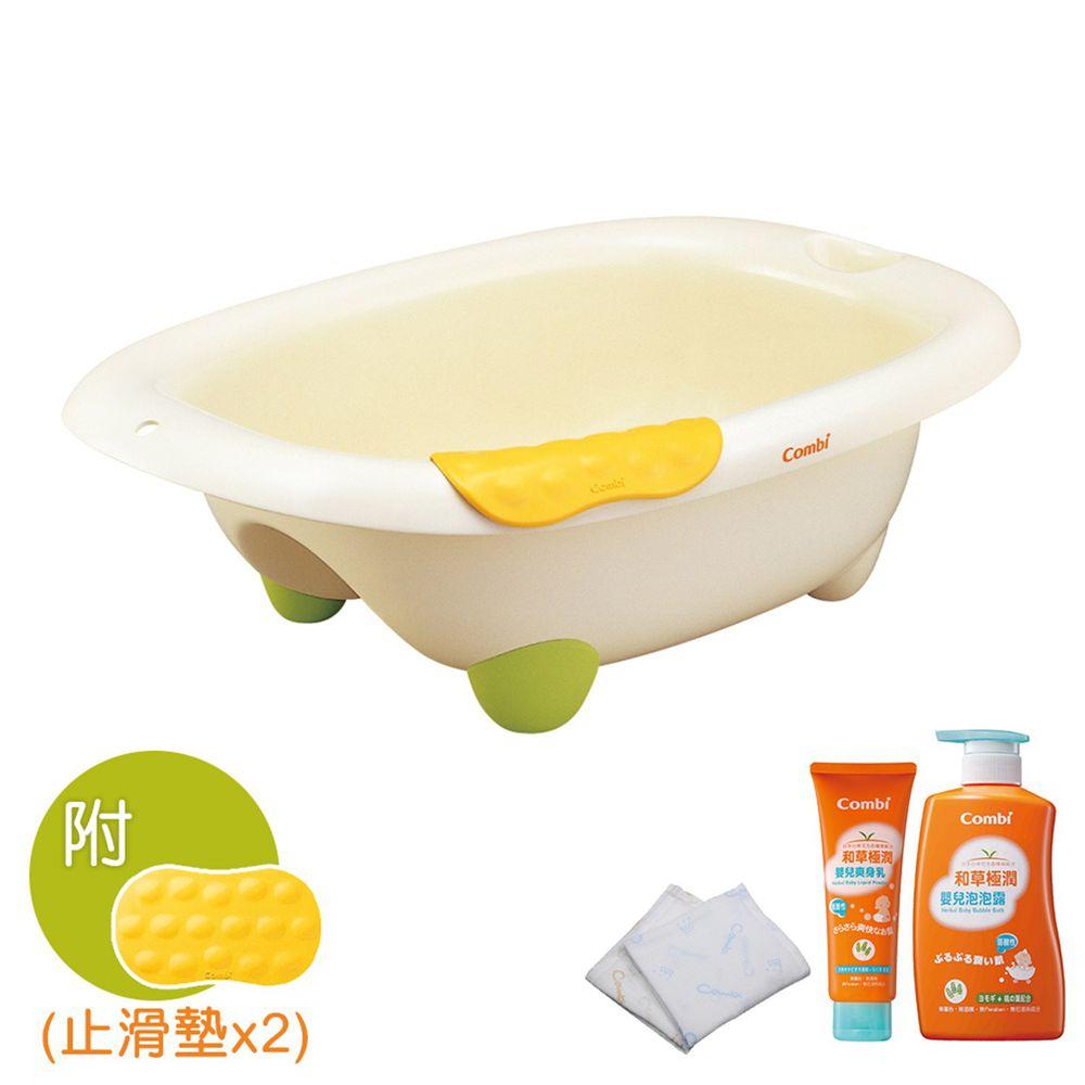 日本 Combi - 寶寶浴盆沐浴組-0個月新生兒