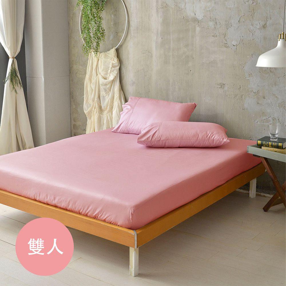 澳洲 Simple Living - 300織台灣製純棉床包枕套組-杏桃粉-雙人