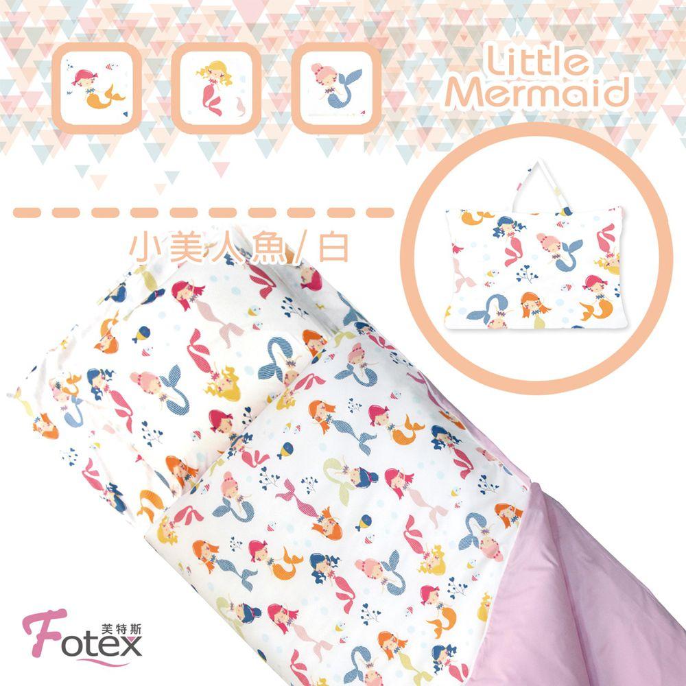 Fotex 芙特斯 - 兒童防蟎睡袋-睡袋-美人魚(白)