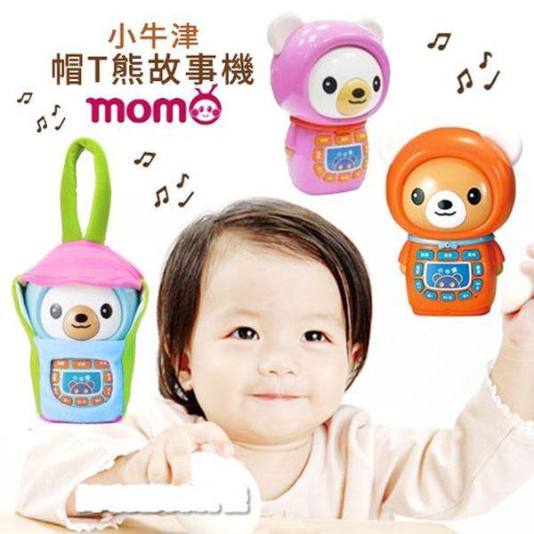 孩子最愛的聖誕禮物!♛台灣錄音 小牛津帽 T 熊 ♛