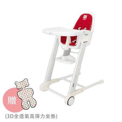ZUMA餐椅-紅-贈:3D全透氣高彈力坐墊