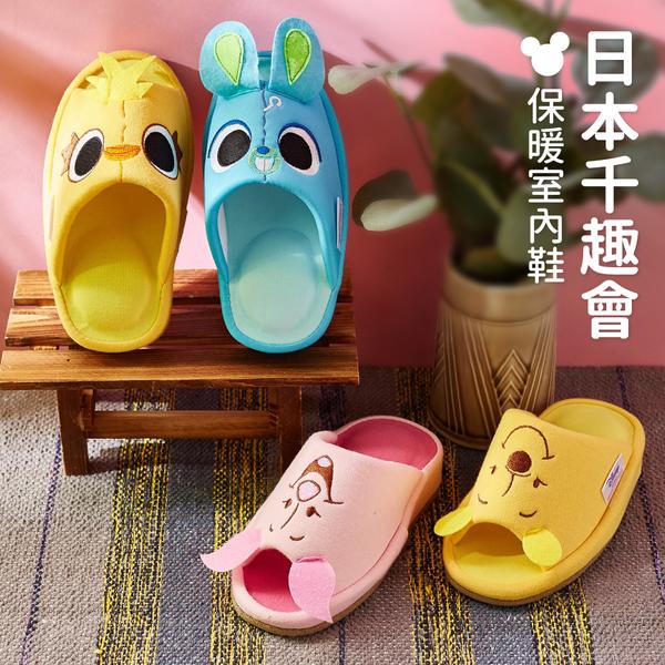 【日本千趣會 】室內拖鞋 #秋冬新品加入!