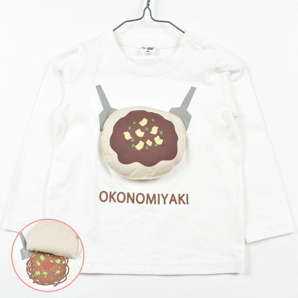 日本 Baby Room - 純棉立體翻翻樂長袖上衣-美味什錦燒-白