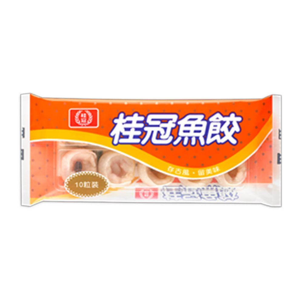 桂冠 - 魚餃-9g/粒;10粒/盒