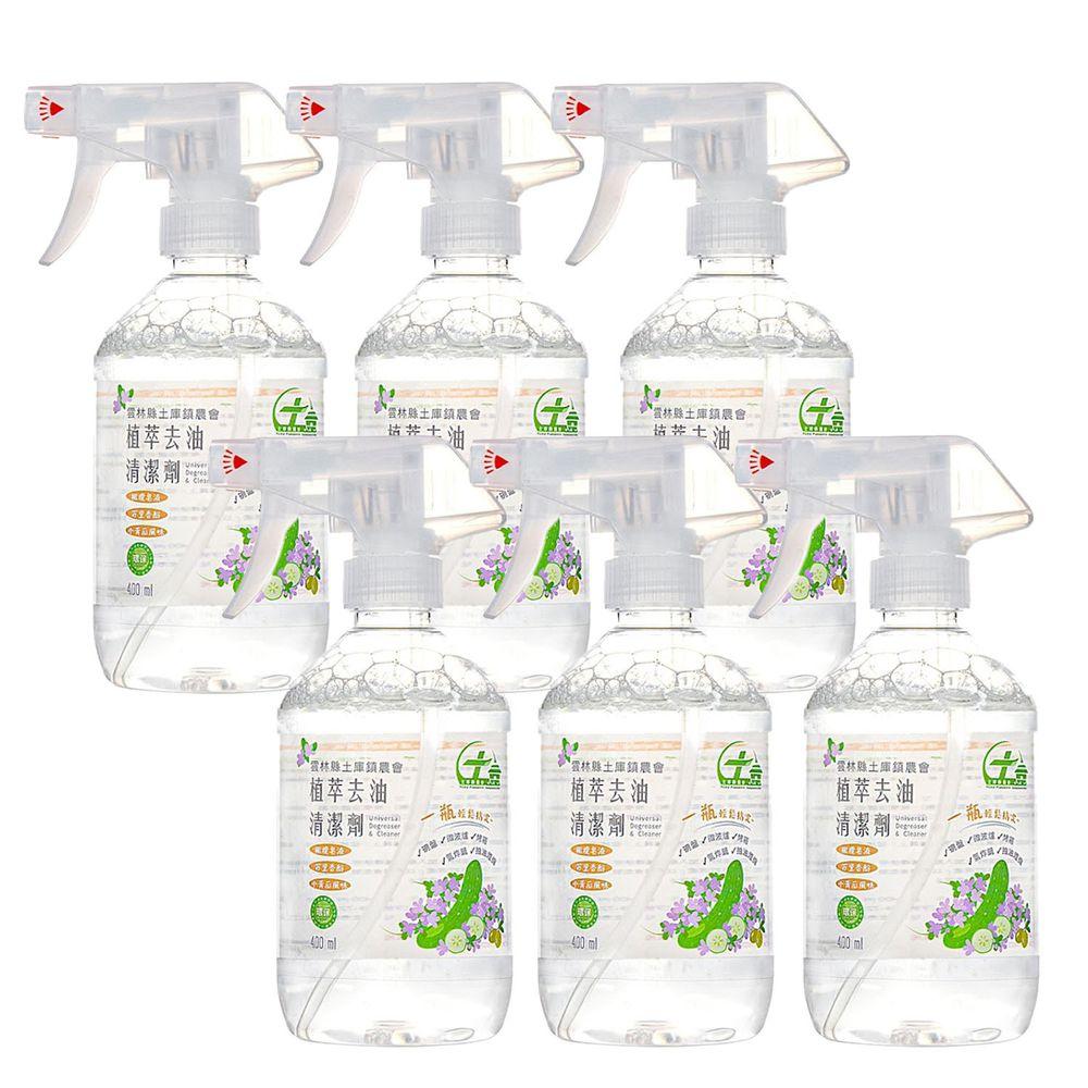 歐美淨 - 小農合作-溫和植萃小黃瓜洗滌劑-囤貨6入組-400ml*6