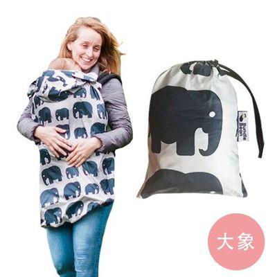 多功能防風防雨背巾罩/遮罩-大象