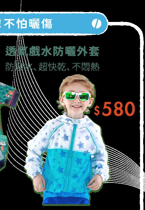 https://mamilove.com.tw/groupbuy/3607
