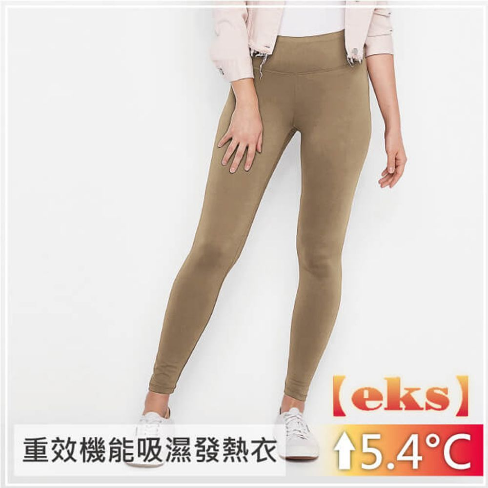 貝柔 Peilou - 貝柔EKS重效機能發熱保暖褲(女)-咖啡