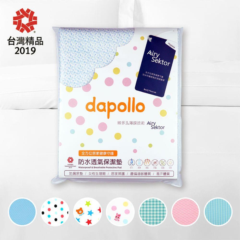 Dapollo - 防水透氣保潔墊-薰衣草-淡紫色-70x90cm
