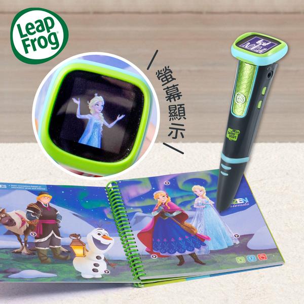 【美國 LeapFrog】有螢幕的英文點讀筆!輕巧如鉛筆好攜帶,無線免電池