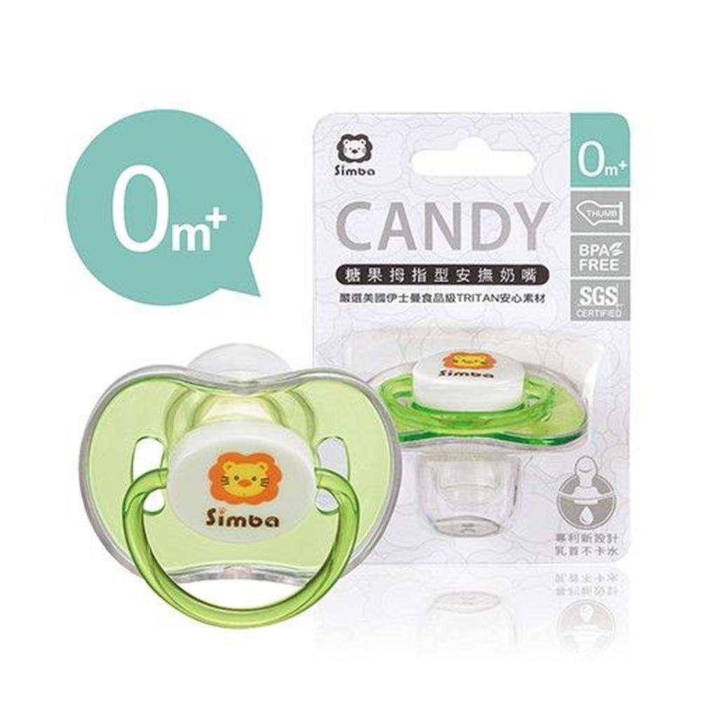 Simba 小獅王辛巴 - 糖果拇指型安撫奶嘴-淘氣綠 (初生(0-6個月))