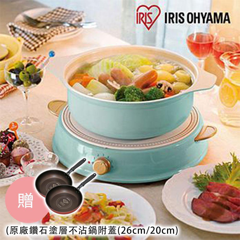 日本 IRIS OHYAMA - IH料理電磁爐【附6人份專用陶瓷鍋】- 送原廠鑽石塗層不沾鍋附蓋(26cm/20cm)-珊瑚藍