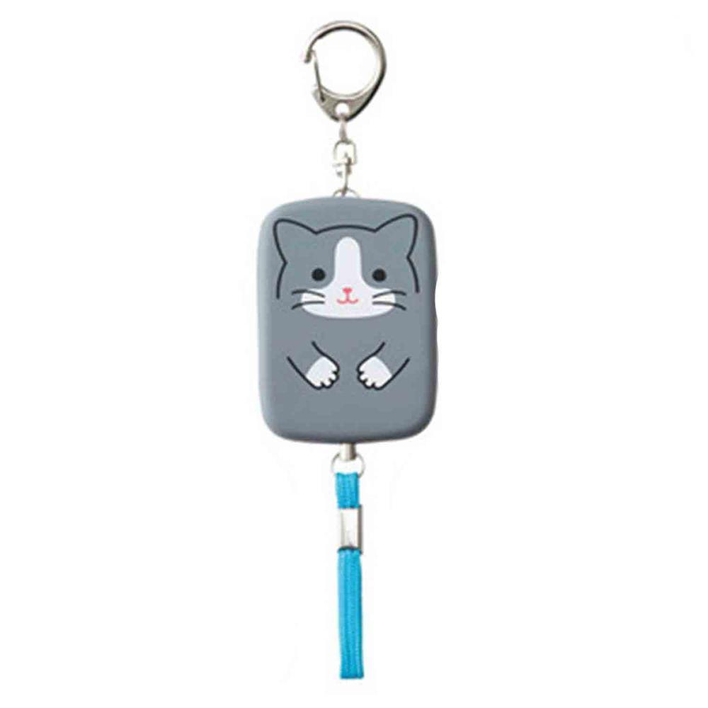 日本文具 LIHIT - 防身警報器-灰貓 (附測試用電池)
