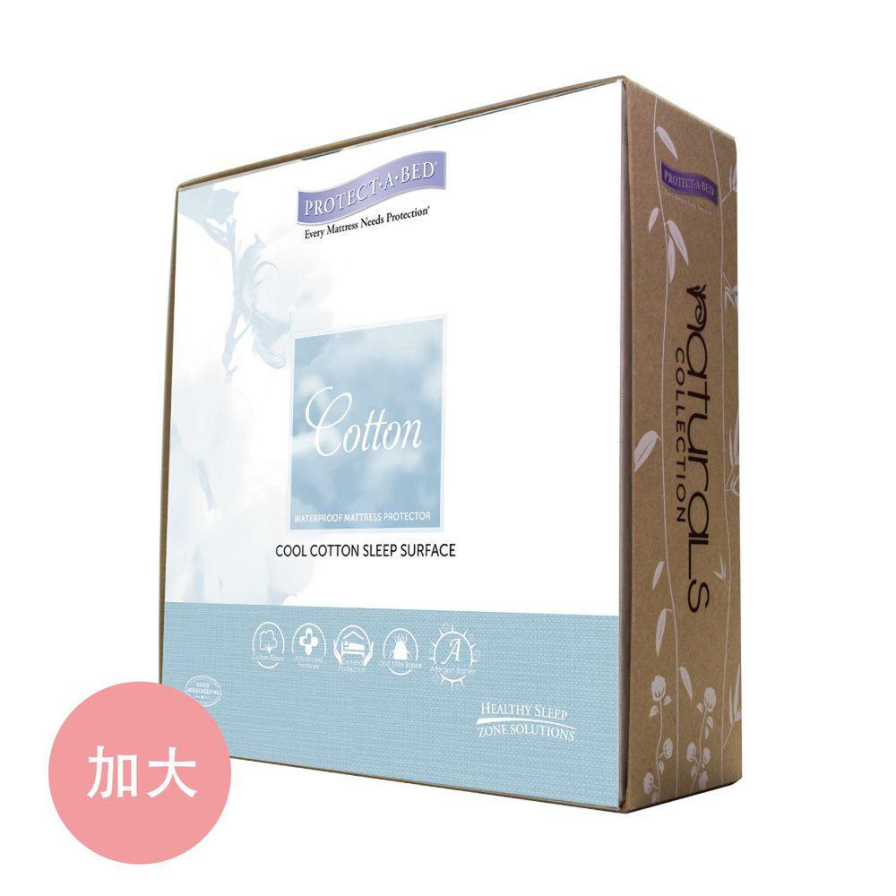 美國寢之堡 - Cotton柔棉床包式保潔墊-加大-182*190*45 cm (6*6.2尺)