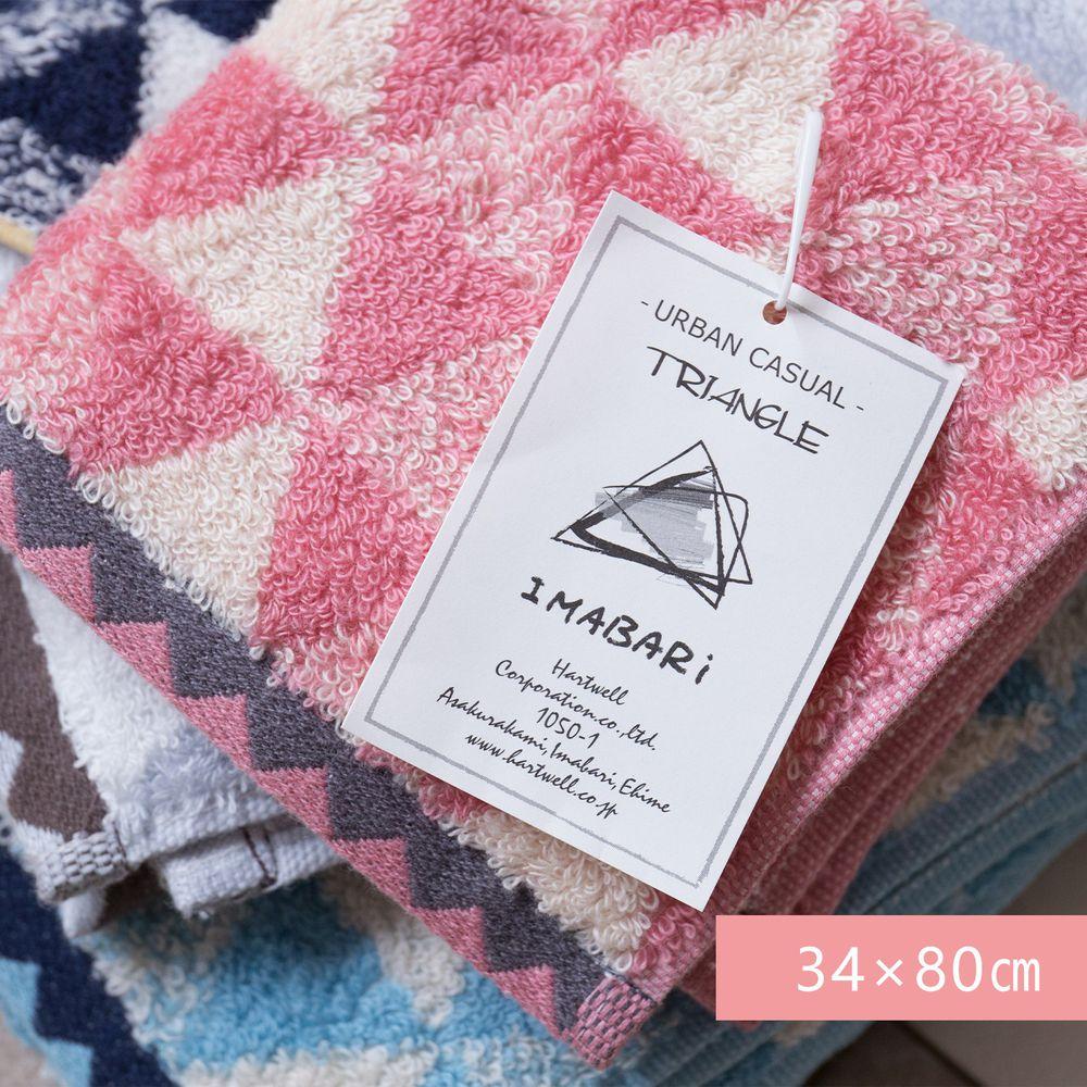 日本代購 - 【HartWELL】 日本今治產超長棉長毛巾-三角幾何-粉紅 (34×80㎝)