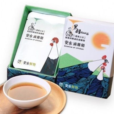滴雞精(10入)禮盒-60cc/包;10包/盒