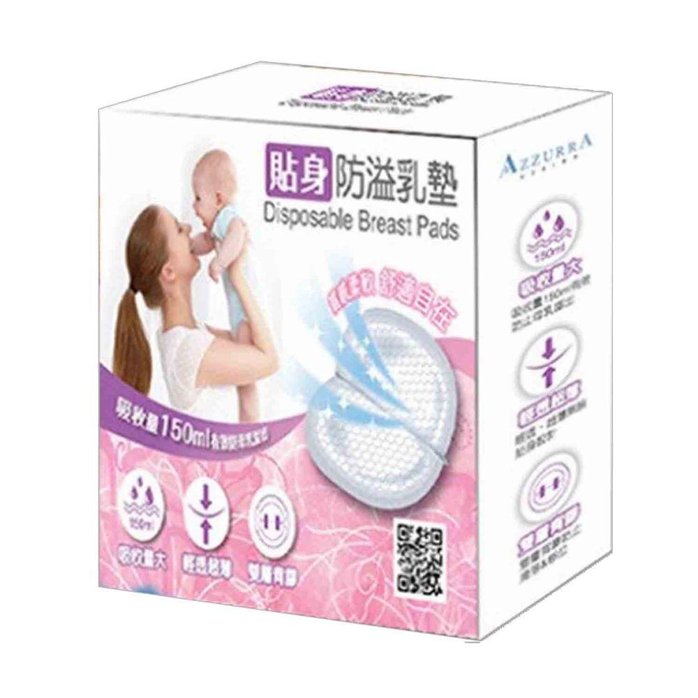 義大利 AZZURRA - 貼身防溢乳墊 (12*12*0.1公分)-120片