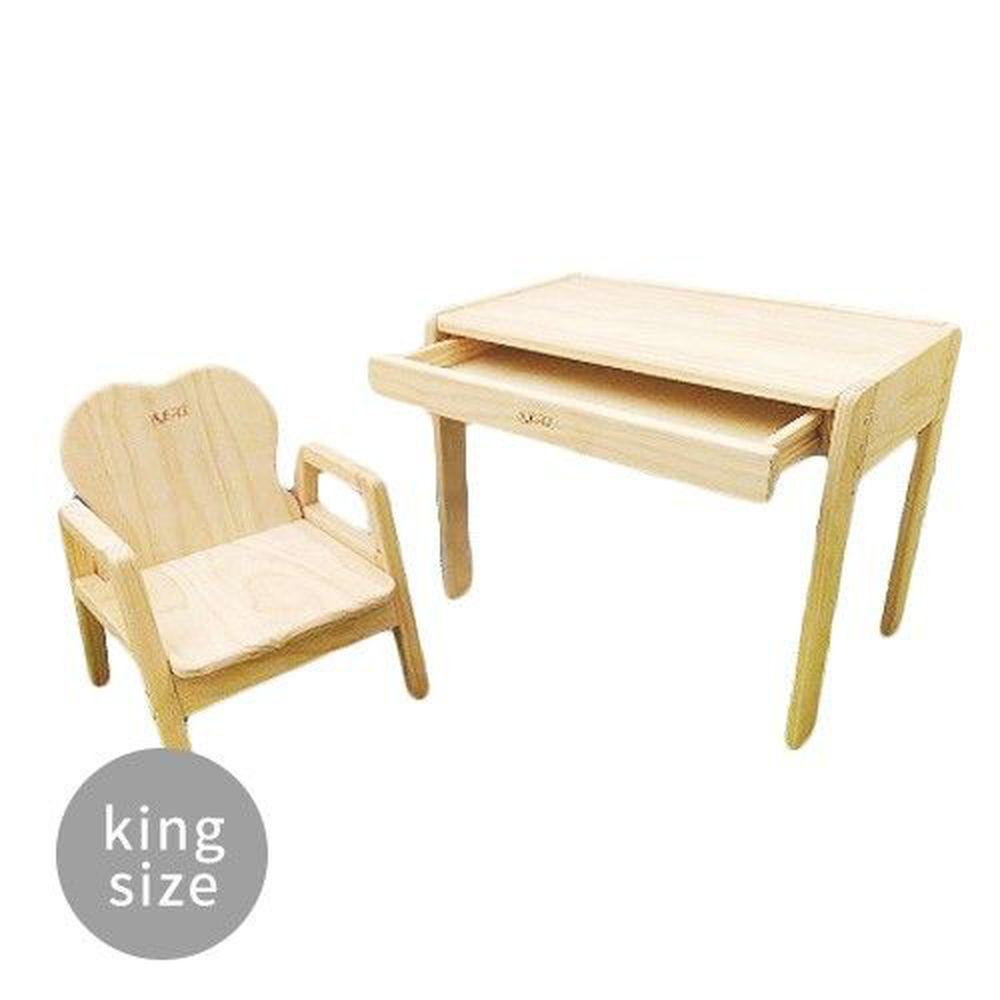 REAL 實木玩家 - King Size 五階段成長型桌椅/兒童書桌椅-一桌一椅-贈 King Size 專用桌墊