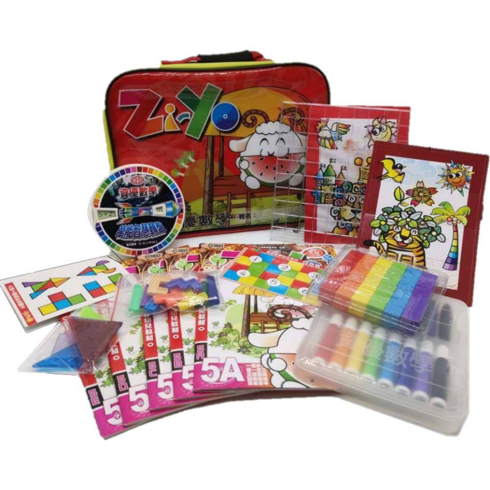 資優數學 - 親子金版5 大班上學期-紅色-綿羊-5本練習本+教具+彩色版泡棉