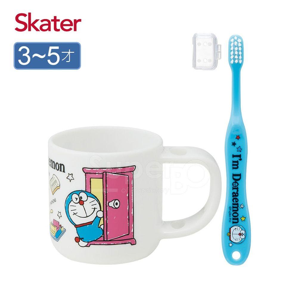 日本 SKATER - 牙刷杯組(含牙刷)-哆啦A夢-3-5歲適用
