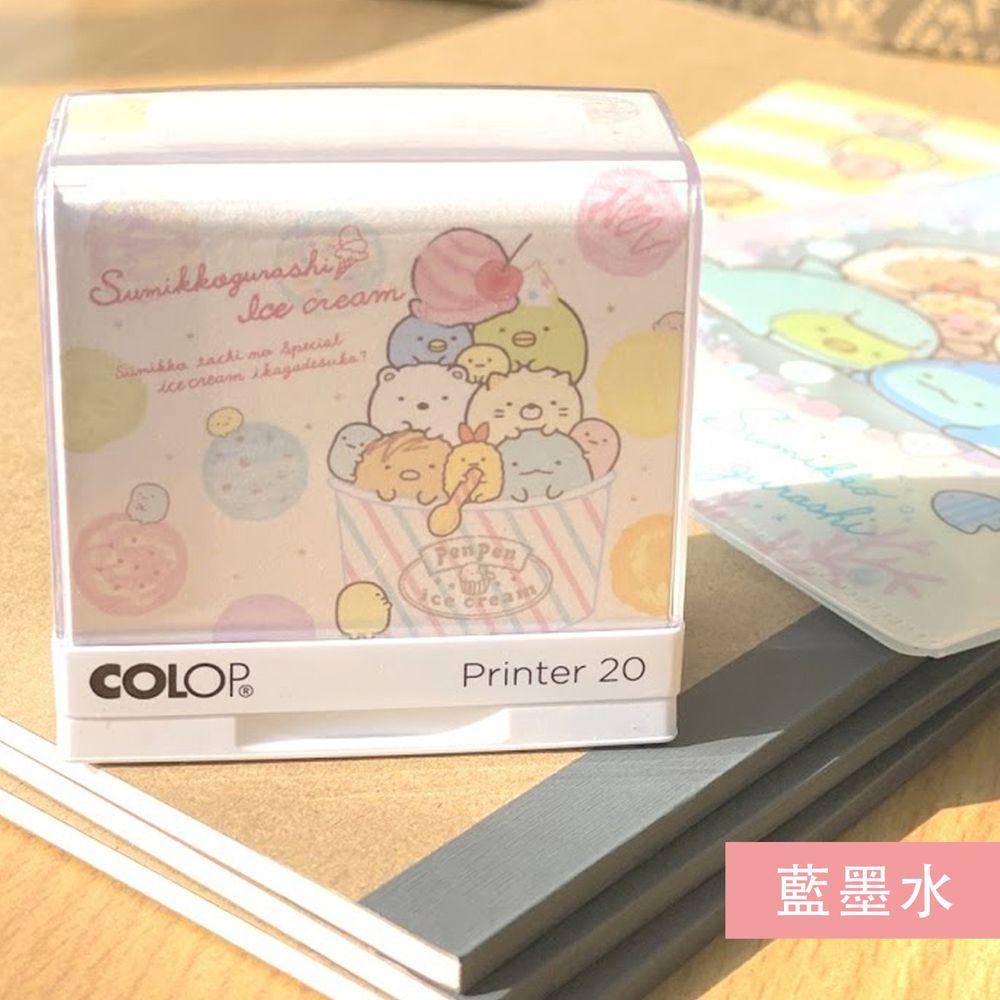 可愛卡通印章 - 布類專用連續回墨章-角落小夥伴冰淇淋版-(藍墨水) (3.8X1.4cm)