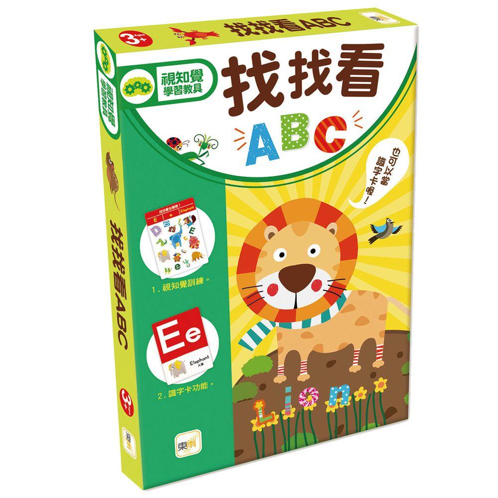 找找看ABC (附加識字卡功能)