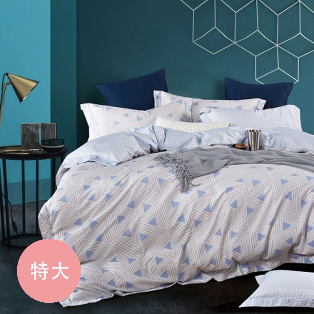 PureOne - 吸濕排汗天絲-維克多-特大四件式床包鋪棉被套組