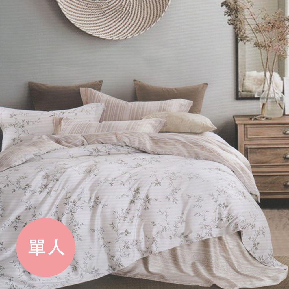 飛航模飾 - 裸睡天絲鋪棉床包組-錦(單人鋪棉床包兩用被三件組) (單人3.5*6.2尺)